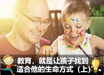 title='<strong>天赋云教育</strong>就是让孩子找到适合的<strong>学习方式</strong>'