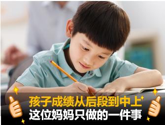 title='<p> <u><strong>天赋云报告解读:孩子教育</strong></u> </p>'